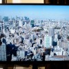 Seiki 4K TV Eyes On